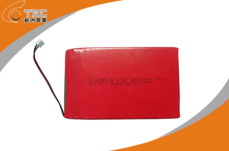 12v Lithium ion battery for  Power Tool  lipo LP High Power 15 c Discharge Battery Pack